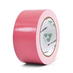 50mm Wide 10 Meters Strong Super Waterproof Tape Sticky Adhesive Cloth Duct Tape Roll Craft Repair Carpet Tape DIY Decoration