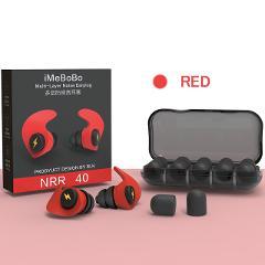 Earplugs Set Sleeping Ear Plugs Noise Reduction Soft And Elastic Soundproofing 2 Silicone Earplugs 10 Sponge Plugs For Sleeping