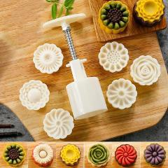 2019 NEW 7Pcs Hand Pressed Round Flower Mooncake Mold Fondant Moon Cake Decoration Tools Cookie Cutter Pastry Baking Tool