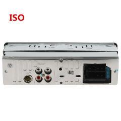 1 Din 2.5 Inch Car Radio Stereo Player MP3 MP5 Multimedia Autoradio Car Audio Player with Bluetooth Remote Control USB AUX FM