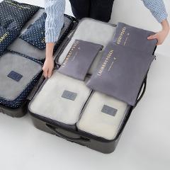 6PCs/Set Travel Storage Bag Set For Clothes Tidy Organizer Wardrobe Suitcase Pouch Travel Organizer Bag Case Shoes Packing