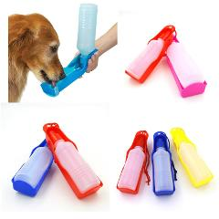 250ml Foldable Pet Dog Drinking Water Bottles Travel Hand Held Puppy Dogs Squeeze Water Bottle Dispenser Flip Down Water Pan