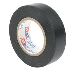 1Pc PVC Electrical Wire Insulation Tape Roll Waterproof 20m Length Black