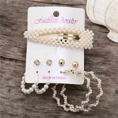 IF YOU Fashion Pearl Tassel Earrings Femme Vintage Leopard Acrylic Drop Earrings Set For Women Brincos Jewelry Gift 2020 New