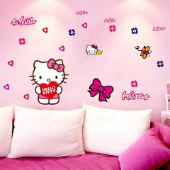 ZHYHGO Wall stickers for kids rooms  Hello Kitty Cute Wall Stickers Bedroom Parlor Car stickers Children's Room 50*70