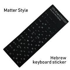 Keyboard Stickers Strong Stickiness For Russian/English/French/Korean/Hebrew/Arabic/Spanish PC/Laptop/Notebook Keyboard Layout