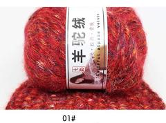 50g/balls yarn plush Hand-knitted wool yarn colorful alpaca Mohair rough wool Rod needle knitting yarn scarf coat line XB001