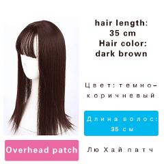 """MUMUPI Women Natural Colors Long Straight Clip Closure Hair Extension 10""""14"""" High Temperature Synthetic Wig Clip Female Wig"""