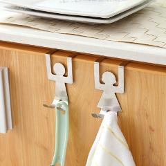 Hoomall 2Pcs Home Cabinet Door Without Trace Pocket Hooks Stainless Steel Back Door Hook Incognito Nail Storage Rack for Kitchen