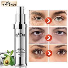 Korean Skin Care Anti Wrinkle Eye Cream Six Peptides Serum Anti Aging Remover Dark Circle Bag Firming nourish eye Balm Mask 20g