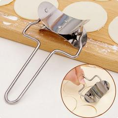 Kitchen Dough Roller Cutter Diameter 7cm Dumpling Wrapper Maker Ravioli Pierogies Pasta Crimper Rolling Blade Pastry Tools