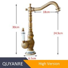Quyanre Euro Retro Antique Brass Basin Faucet Porcelain Creamic Single Handle Mixer Tap 360 Rotation Bathroom Faucet torneiras