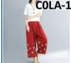 MLCRIYG 2018 The new style Embroidered flax casual loose waist pockets wide leg pants C0LA
