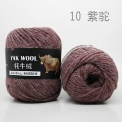 cashmere wool yarnknit wool100 g Silk Cotton Yarn Knitted Cashmere Arm Cottonyarnknitting yarnknitwool yarnwool