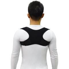 New Upper Back Posture Corrector Posture Clavicle Support Corrector Back Straight Shoulders Brace Strap Correct