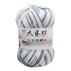 Yarn Knitting Crochet Thread Wool Hand Sale 50g Milk Cotton Knitwear lanas para tejer envio gratis Wholesale Free Shipping 2