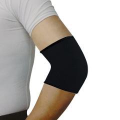 Good deal Sport Black Elastic Neoprene Elbow Support Sleeve Brace