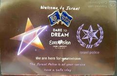 EUROVISION ISRAEL 2019 TEL AVIV OFFICIAL POLICE CHIEF LAPEL PIN  EX RARE