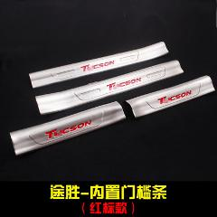 stainless steel door pulls sill auto accessories welcome pedal 4PCS/SET for hyundai Tucson 2015 to 2018 wear plates Car styling