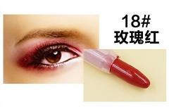 1PC New Hot Charming Women Long-lasting Eye Liner Pencil Pigment Black Waterproof Eyeliner Pen Eye Cosmetics Makeup Tool Q