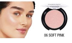 Woman Makeup Pearlescent Monochrome Blush Rouge Highlight Bronzing Powder Face Contour Cosmetics Make Up Color Lasts Long