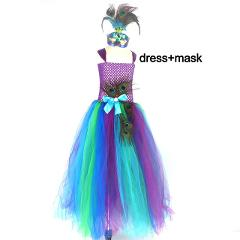 High-end Girls Peacock Princess Tutu Dress with Mask Flower Feathers Girl Ball Gown Dresses Tulle Kids Party Pageant Costume