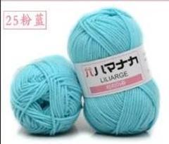 Smooth Natural Bamboo Cotton Hand Knitting Yarn Baby Milk cotton Yarn Knitted By 2.5mm Needles crochet yarn DIY Rag doll