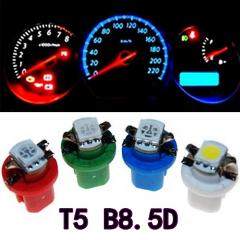 1pc B8.5d b8.5 509T 5050 Led 1 SMD T5 Lamp Car Gauge Speedo Dash Bulb Dashboard instrument Light 12v blue red green white yellow