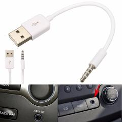 2016 New 3.5mm AUX Audio Plug Jack to USB 2.0 Male Charge Cable Adapter