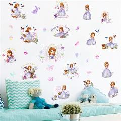 Lovely Sofia Prince Children Kids Bedroom Switch Computer Decoration Wall Stickers Decal Art Mural Girls Bedroom Decor