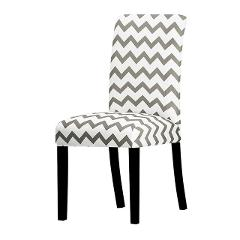 Chair Cover Printed Stretch Anti-dirty Elastic Seat Cover used For Wedding Party Home Kitchen Dining Room office living room