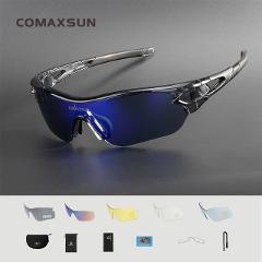 מבחר משקפי שמש מקוטבים לרוכבים וספורטאים