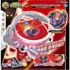 Youngtoys B-96 Infinite Spin Beystadium DX Set