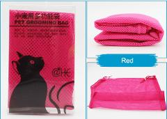 Mesh Cat Grooming Bath Bag Cats Washing Bags For Pet Bathing Nail Trimming Injecting Anti Scratch Bite Restraint