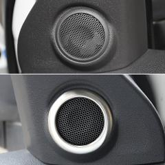 2 PCS CAR DOOR AUDIO LOUD SPEAKER TRIM RING FOR MITSUBISHI ASX OUTLANDER PEUGEOT 4008 CITROEN C4 AIRCROSS 2012-2016 ACCESSORIES