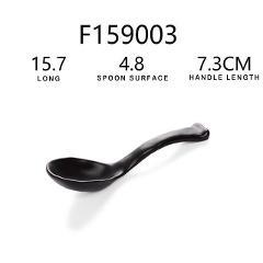 Soup Spoon Black Matte Ladle Spoon Plastic Japanese Style Melamine Tableware Anti-Fall Tortoise Shell Shaped Spoons