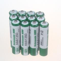 12PCS AAA 1350mAh Ni-MH Rechargeable Battery Batteries for Camera Toys recharge
