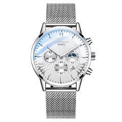 Top Men Watches Luxury Famous Brand Men Stainless Steel Mesh Calendar Watch Men Business Luminous Quartz Watch Relogio Masculino