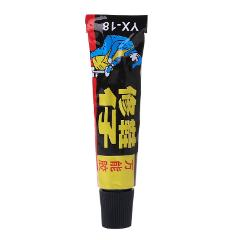 18ml Super Adhesive Repair Glue For Shoe Leather Rubber Canvas Tube Strong Bond A816