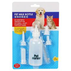 60ml Newborn Pet Small Dog Puppy Cat Kitten Rabbit Milk Nursing Care Pup Milk Feeding Bottle Set