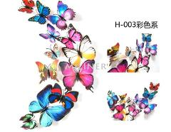 Free shipping 12pcs PVC 3d Butterfly wall decor cute Butterflies wall stickers art Decals home Decoration room wall art