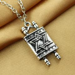 Jewish Hebrew Sefer Torah Scroll Religious Men Pendant Necklace Women With Star Of David amulet necklace