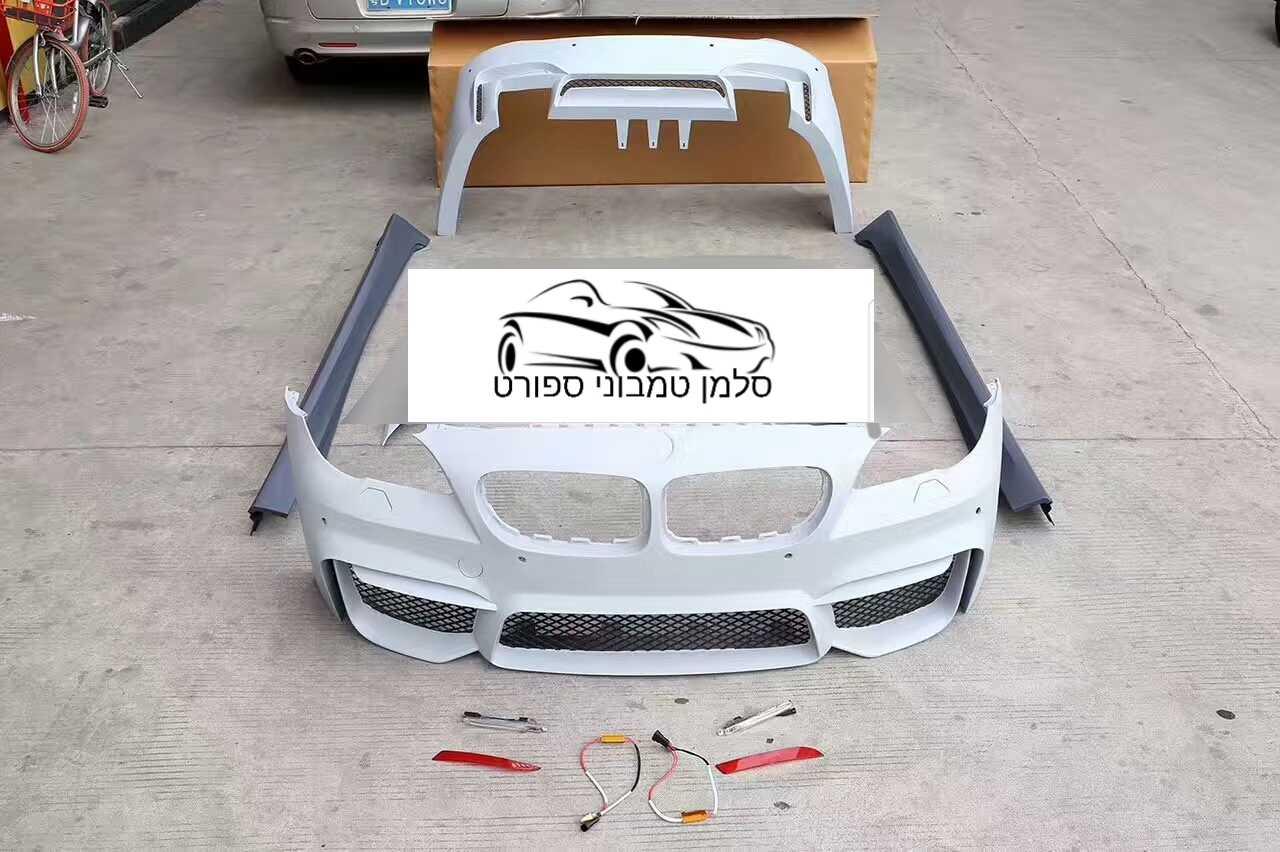 בודי קיט BMW סדרה 3