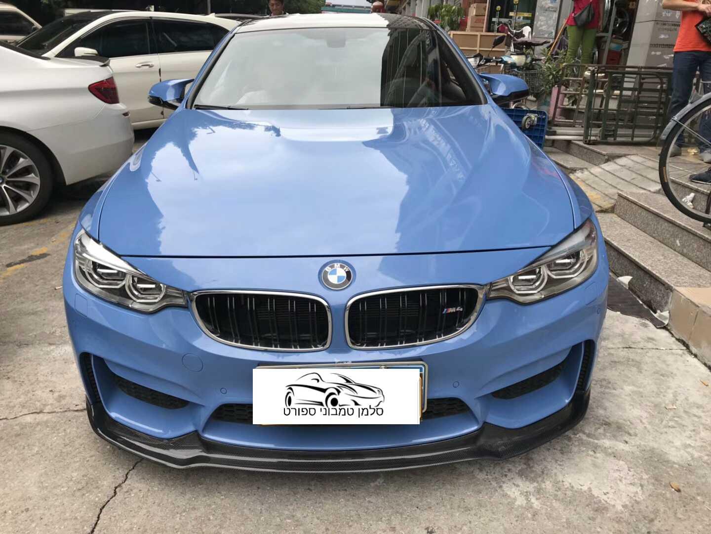 בודי קיט  BMW סדרה 4