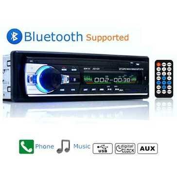 רדיו דיסק לרכב, בעל חיבור לכבל AUX ולבלוטות', לשמיעת רדיו ומוזיקה לבחירתכם במהלך הנהיגה ובמחיר מדהים, התקנה קלה וזריזה