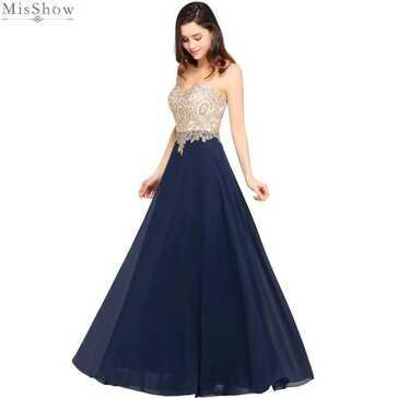 שמלה ללא כתפיות עם טופ מוזהב וחצאית כחולה