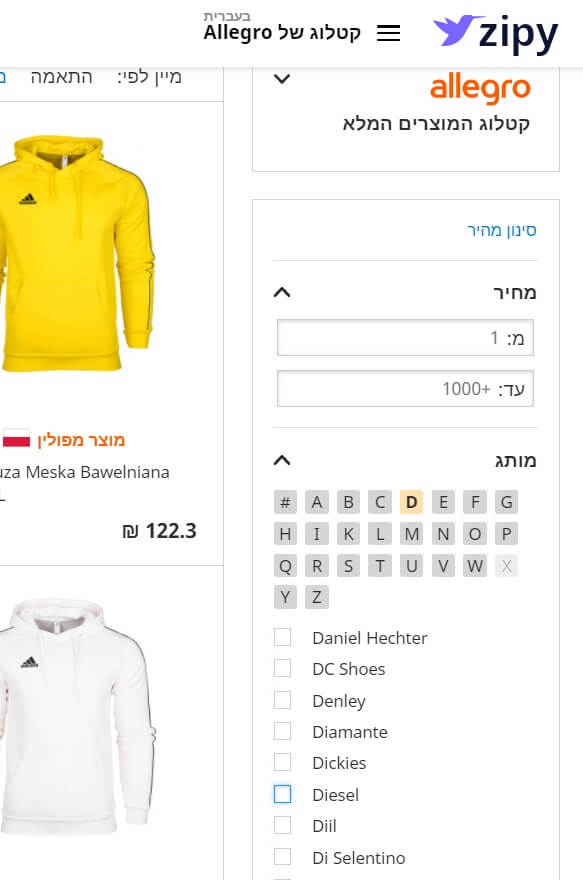 חיפוש לפי מותג בעמוד בגדי גברים בקניון אלגרו באתר זיפי