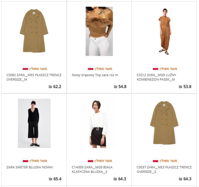 בגדי נשים בעמוד של מותג זארה Zara בקניון האינטרנטי אלגרו באתר זיפי
